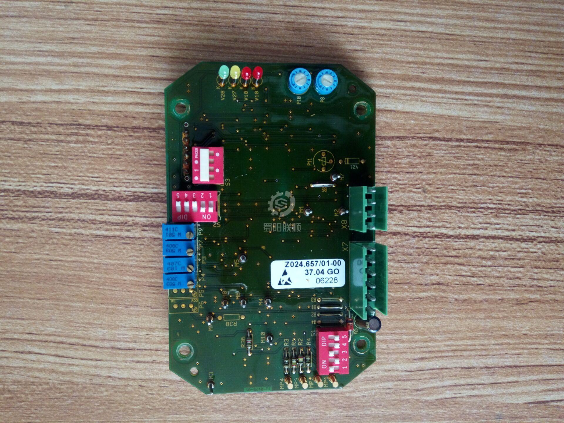德国auma电动执行器定位板欧玛定位板