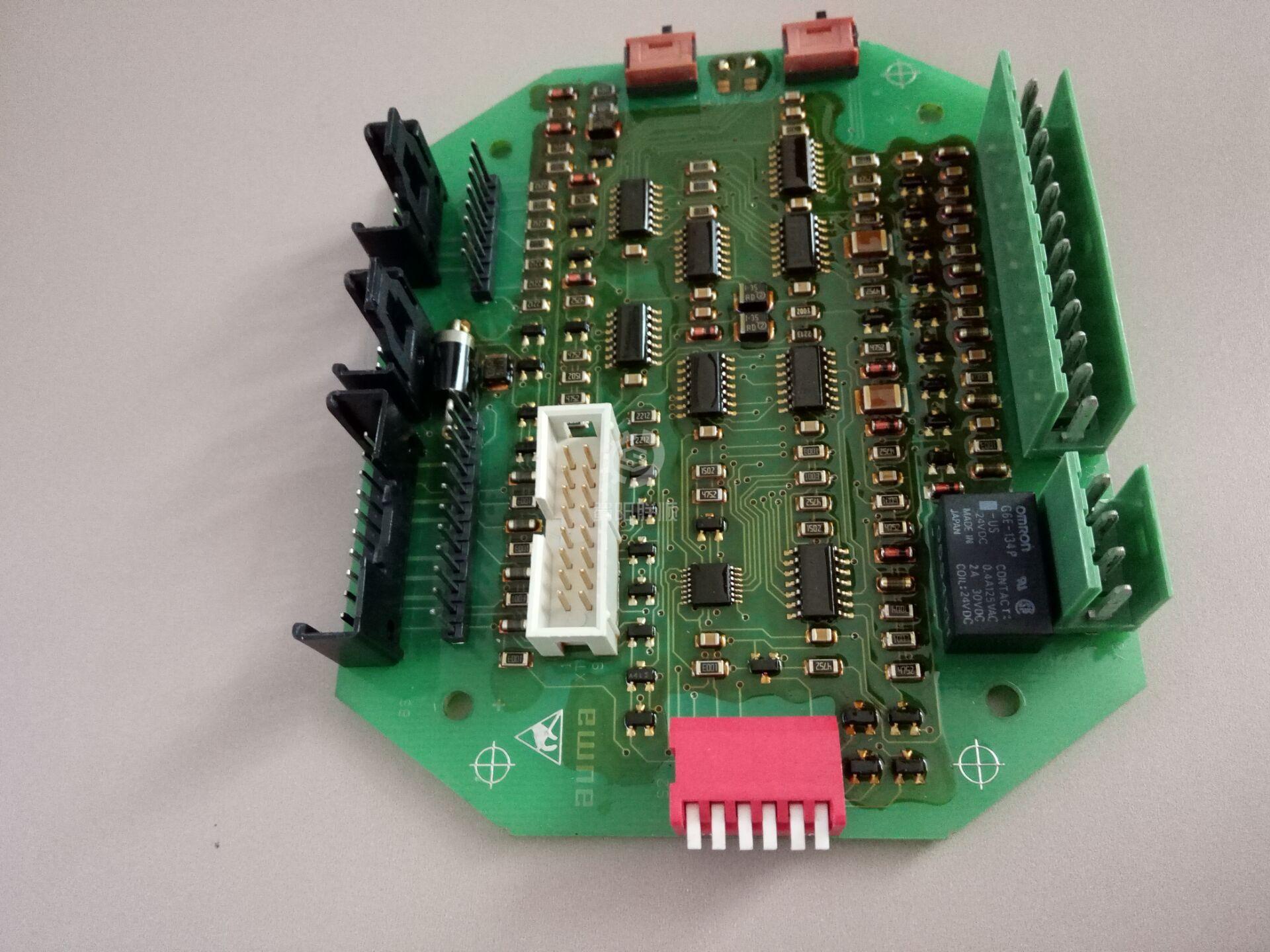 德国欧玛电动执行器逻辑板auma逻辑板