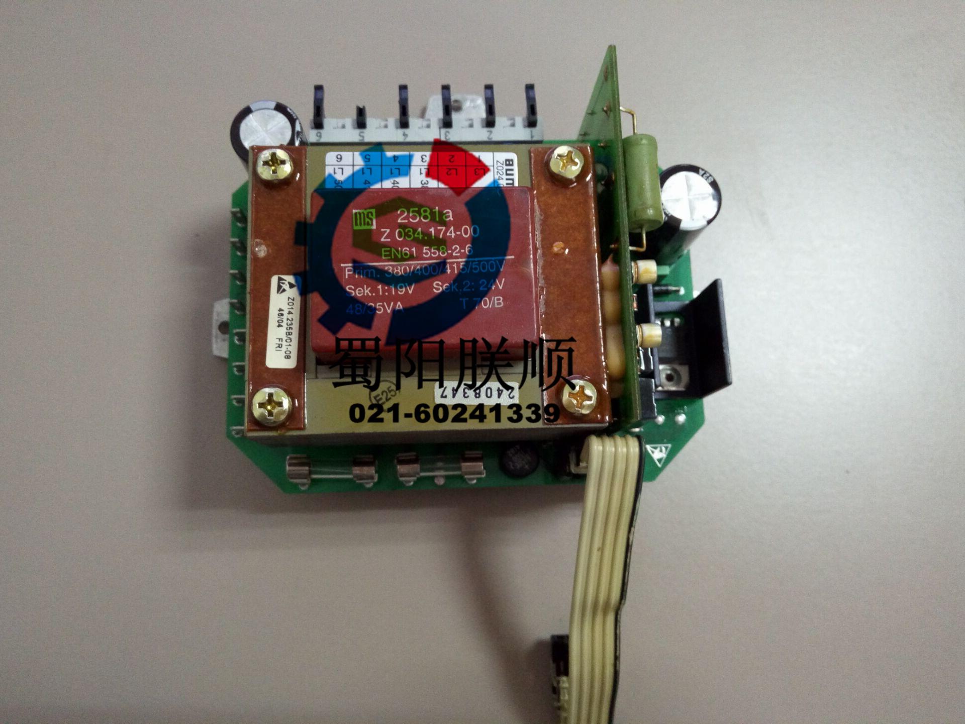 德国auma电动执行器电源板欧玛电源板
